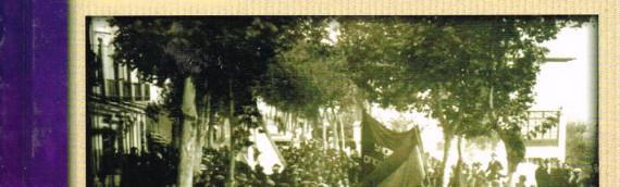 MUERTE, DOLOR, SILENCIO. LANJARÓN 1931-1945